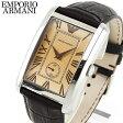 ★送料無料 EMPORIO ARMANI エンポリオアルマーニ AR1605 海外モデル メンズ 腕時計 watch 濃茶 ブラウン レザーバンド シルバー 誕生日プレゼント ギフト