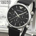 EMPORIO ARMANI エンポリオアルマーニ AR1733 海外モデル メンズ 腕時計 ウォッチ watch 革ベルト レザー クロノグラフ クオーツ アナログ 黒 ブラック 銀 シルバー 誕生日プレゼント 男性 ギフト