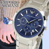 ★送料無料 EMPORIO ARMANIエンポリオアルマーニ メンズ 青 銀 ブルー シルバー 腕時計 時計 watch ウォッチ 海外モデル AR2448 誕生日プレゼント ギフト