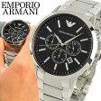 ★送料無料 EMPORIO ARMANI エンポリオアルマーニ AR2460 海外モデル メンズ 腕時計 ウォッチ watch 黒 ブラック 銀 シルバー 誕生日プレゼント ギフト