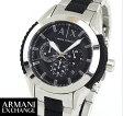 ★送料無料【ARMANI EXCHANGE】アルマーニ・エクスチェンジ AX1214 メンズ腕時計 watch メタル×ラバー クロノグラフ ブラック文字板 誕生日プレゼント ギフト