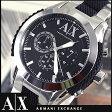★送料無料【ARMANI EXCHANGE】アルマーニ・エクスチェンジ AX1214 メンズ腕時計 watch メタル×ラバー クロノグラフ ブラック文字板