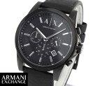 【ARMANIEXCHANGE】アルマーニ・エクスチェンジAX2098メンズ腕時計ブラックレザークロノグラフブラック文字板