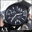 ★送料無料 ARMANI EXCHANGE アルマーニ・エクスチェンジ AX2098 メンズ腕時計 watch ブラックレザー クロノグラフ ブラック文字板 誕生日 ギフト