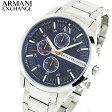ARMANI EXCHANGE ax armani exchange アルマーニ エクスチェンジ クロノグラフ ネイビー ブルー メンズ 腕時計 watch AX2155 海外モデル 誕生日プレゼント ギフト