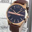 【送料無料】ARMANI EXCHANGE アルマーニ エクスチェンジ 時計 メンズ 腕時計 ウォッ...
