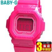 CASIO カシオ Baby-G ベビーG ベイビージー レディース 腕時計 時計 キャンディーカラーズかわいい ピンク BG-5601-4 海外モデル【BG5600】スポーツ 誕生日プレゼント 女性 ギフト 商品到着後レビューを書いて3年保証