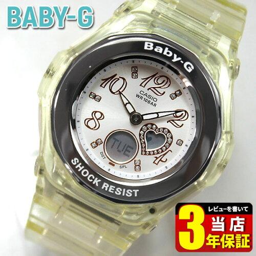 当店1年保証 CASIO カシオ Baby-G ベビーG ベイビージー BGA-100-7B2DR クリアホワイト 海外モデル...