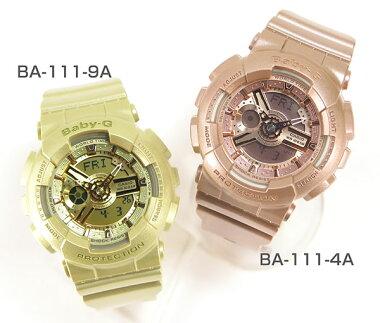 レビューを書いて3年保証CASIOBaby-GカシオベビーGビッグケースモデルBA-111-9Aレディース腕時計新品時計海外モデルゴールド