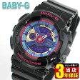 CASIO カシオ Baby-G ベビーG ベイビージー BA-112-1A ボーイッシュモデル ブラック 黒 レディース 腕時計 時計 海外モデル アナログ アナデジ クオーツスポーツ 誕生日プレゼント ギフト 商品到着後レビューを書いて3年保証