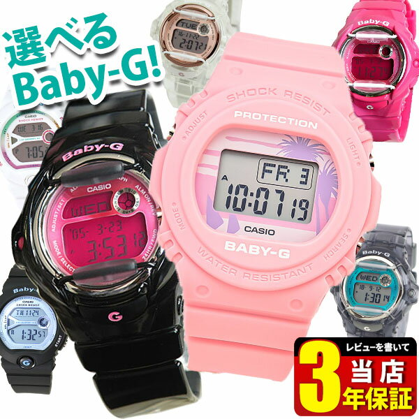 CASIO G-SHOCK for women BOX CASIO G Baby-G