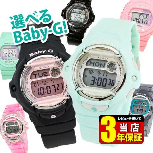CASIO カシオ ベビーG Baby-G レディース 腕時計 デジタル アナログ カジュアル 防水 男の子 女の...