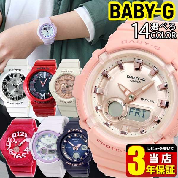 腕時計, レディース腕時計 BOX CASIO Baby-G G