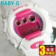 カシオ CASIO ベビーG ベイビージー Baby-G レディース 海外モデル BG-1006SA-7A レディース 腕時計 時計 デジタル ホワイト 白 ピンク スポーツ 誕生日プレゼント ギフト 商品到着後レビューを書いて3年保証