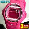 カシオ CASIO ベビーG ベイビージー Baby-G BG-169R-4BDR ピンク Reefシリーズ ビビッドなカラーフェイス 海外モデル デジタル レディース 腕時計時計【BABYG】スポーツ 誕生日プレゼント ギフト 商品到着後レビューを書いて3年保証