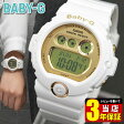 商品到着後レビューを書いて3年保証 CASIO カシオ Baby-G ベビーG ベイビージー BG-6901-7 BG6900 白 ホワイト 海外モデル レディース 腕時計スポーツ 誕生日プレゼント ギフト【あす楽対応】