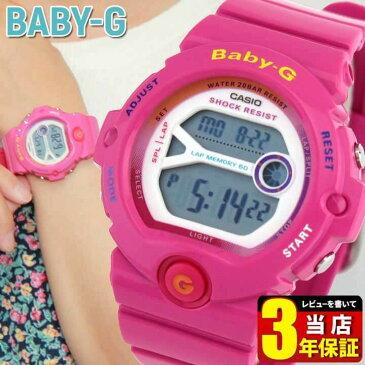 CASIO カシオ Baby-G ベビーG ベイビージー for running フォーランニング BG-6903-4B 海外モデル レディース 腕時計 時計 防水 デジタル ピンクスポーツ 誕生日 彼女 女性 ギフト プレゼント