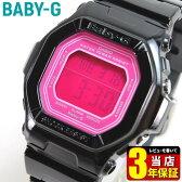 CASIO カシオ Baby-G ベビーG BG5600系 ベイビージー レディース 腕時計時計 デジタル ウォンディーカラーズ 海外モデル BG-5601-1DR 黒 ピンクスポーツ 誕生日プレゼント 女性 ギフト 商品到着後レビューを書いて3年保証