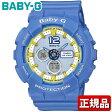 CASIO カシオ Baby-G ベビーG ベイビージー Big Case Series BA-120-2BJF レディース 腕時計 時計 アナログ青 ブルー 国内正規品スポーツ 誕生日 ギフト