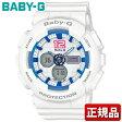 CASIO カシオ Baby-G ベビーG ベイビージー Big Case Series BA-120-7BJF レディース 腕時計 時計 アナログ 白 ホワイト 国内正規品スポーツ 誕生日プレゼント ギフト