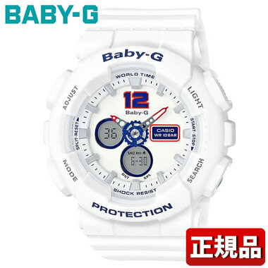 CASIOカシオBaby-GベビーGWhiteTricolorSeriesBA-120TR-7BJF国内正規品レディース腕時計ウォッチウレタンバンドクオーツアナログデジタル白ホワイト