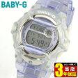 カシオ CASIO ベビーG ベイビージー Baby-G レディース 腕時計 時計 Reef リーフ BG-169R-6 パープ...