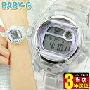 【BOX訳あり】 CASIO カシオ Baby-G ベビーG BG-169R-7E 海外モデル レディース 腕時計 ウォッチ クオーツ デジタル 樹脂 スケルトン 誕生日プレゼント 女性 ギフト 商品到着後レビューを書いて3年保証