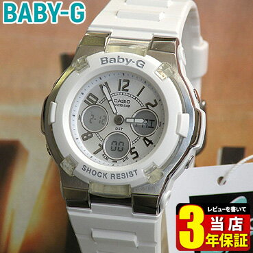 CASIO G-SHOCK for women CASIO Baby-G G BGA-110-7...