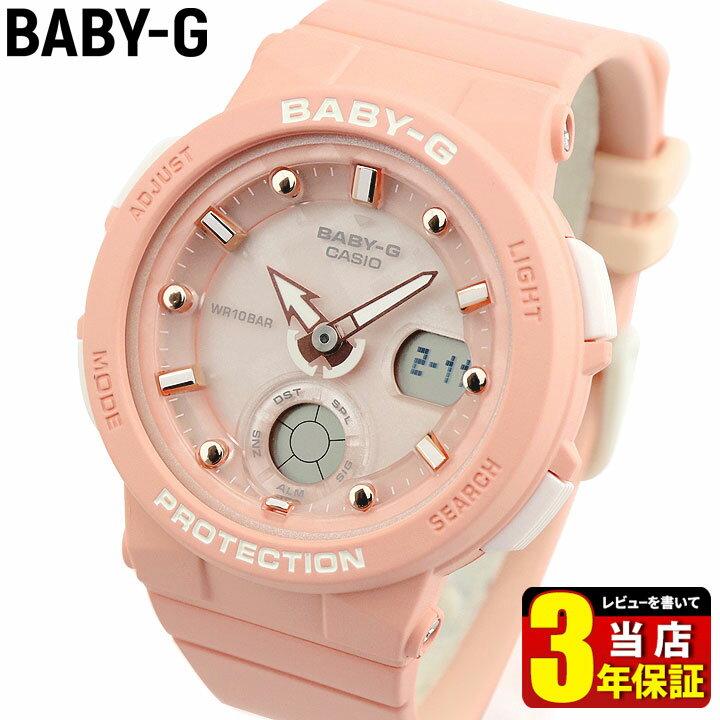 腕時計, レディース腕時計 CASIO Baby-G G BGA-250-4A