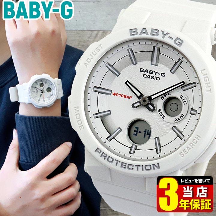 腕時計, レディース腕時計 CASIO Baby-G G WANDERER SERIES BGA-255-7A