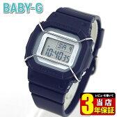 CASIO カシオ Baby-G ベビーG ベイビージー BGD-501UM-2 海外モデル レディース 腕時計 ウォッチ ウレタン バンド カジュアル デジタル 青 ネイビー 誕生日プレゼント ギフト 商品到着後レビューを書いて3年保証