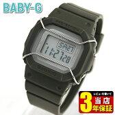 CASIO カシオ Baby-G ベビーG ベイビージー BGD-501UM-3 海外モデル レディース 腕時計 ウォッチ デジタル 樹脂 バンド ミリタリー 緑 カーキ 誕生日プレゼント 女性 ギフト 商品到着後レビューを書いて3年保証
