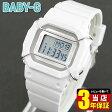 商品到着後、レビューを書いて3年保証 CASIO カシオ Baby-G ベビーG ベイビージー BGD-501UM-7 海外モデル レディース 腕時計 ウォッチ ウレタン バンド カジュアル デジタル 白 ホワイト