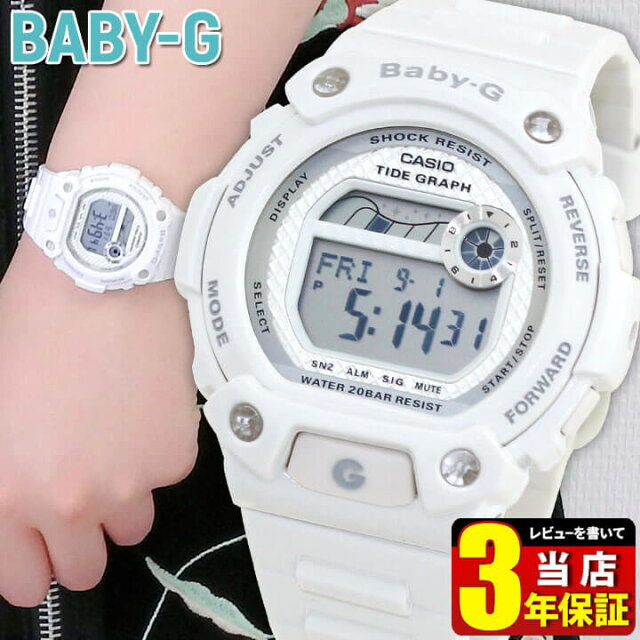 c009287bc5 カシオ CASIO ベビーG Baby-G G-LIDE BLX-100-7 20気圧防水 タイドグラフ ...
