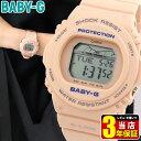 CASIO カシオ Baby-G ベビ−G G-LIDE ジ...