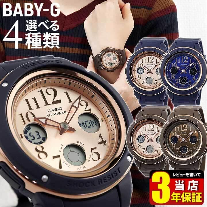 腕時計, レディース腕時計 CASIO Baby-G G BGA-150PG