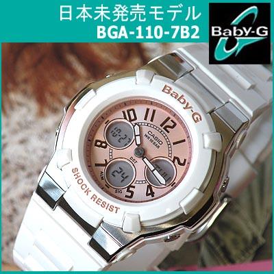 ★送料無料 CASIOカシオ 腕時計 時計 アナログ レディースBaby-G ベビーG ベイビージー BGA-110-7B...