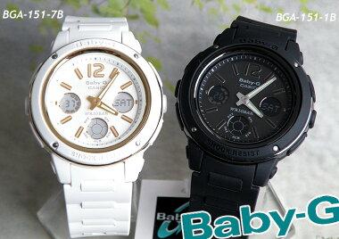 【CASIO】カシオ【Baby-G】ベビーGBGA-151-7B海外モデルレディース腕時計女性用時計ウォッチ【楽ギフ_包装】【smtb-KD】【あす楽対応】【あす楽_土曜営業】【BABYG】