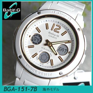 【CASIO】カシオ【Baby-G】ベビーGBGA-151-7B海外モデルアナデジモデルホワイト【楽ギフ_包装】レディース腕時計