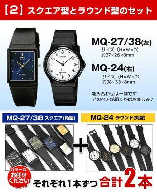 【3ヶ月保証】福袋2017ネコポスで送料無料CASIOチープカシオ2本セットチプカシメンズレディース腕時計時計アナログ海外モデルバレンタイン