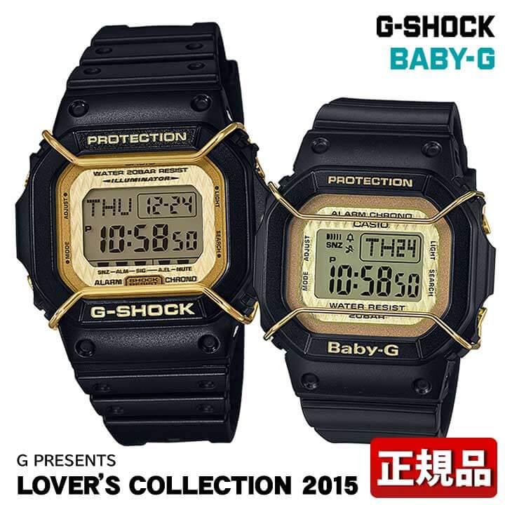腕時計, ペアウォッチ BOX CASIO 2015 G-SHOCK G Baby-G G LOV-15B-1JR
