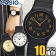 【3ヶ月保証】メール便で送料無料 CASIO 選べるチープカシオ チプカシ スタンダード 黒 ブラック ホワイト メンズ レディース 腕時計 時計 アナログ 海外モデル 誕生日プレゼント ギフト