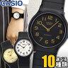 【3ヶ月保証】メール便で送料無料 CASIO 選べるチープカシオ チプカシ スタンダード 黒 ブラック ホワイト メンズ レディース 腕時計 時計 アナログ 海外モデル 誕生日 ギフト