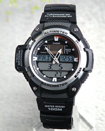 SGW H-1AJF | SPORTS GEAR | 時計 | CASIO