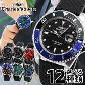 ★送料無料 Charles Vogele シャルルホーゲル ダイバーズデザイン 時計 CV-9085 メンズ 腕時計 ウォッチ 黒 ブラック 20気圧防水 日付 カレンダー 誕生日 ギフト