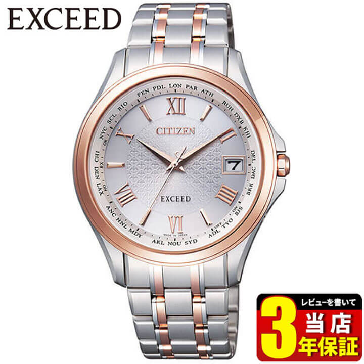 腕時計, メンズ腕時計  CB1084-51A CITIZEN citizen eco-drive EXCEED