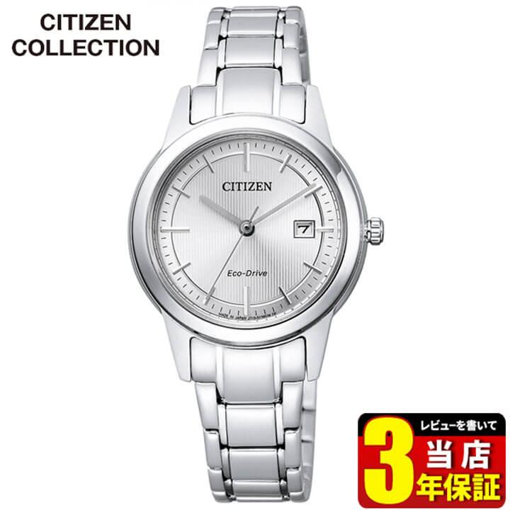 腕時計, レディース腕時計 CITIZEN CITIZEN COLLECTION FE1081-67A
