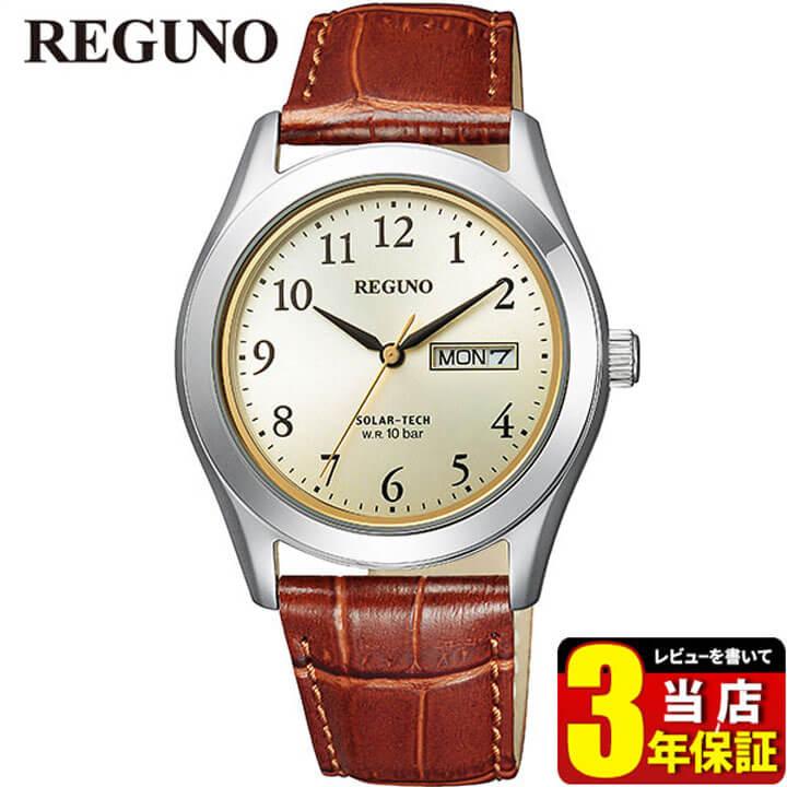 腕時計, メンズ腕時計  KM1-211-30 CITIZEN REGUNO