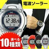 シチズン シチズン Q&Q ソーラー電波時計 電波 ソーラー 選べるデジタル電波時計 メンズ 腕時計 時計 ウォッチ ソーラー電波 ウォッチ 電波 ソーラー 誕生日プレゼント ギフト チープシチズン チプシチ