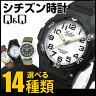【ネコポスで送料無料】選べるシチズン 腕時計 シチズンQ&Q ファルコン メンズ 時計 レディース 男女兼用 腕時計 カジュアル ウォッチ アナログ スポーツデザインが人気の腕時計 チープシチズン チプシチ 誕生日 ギフト